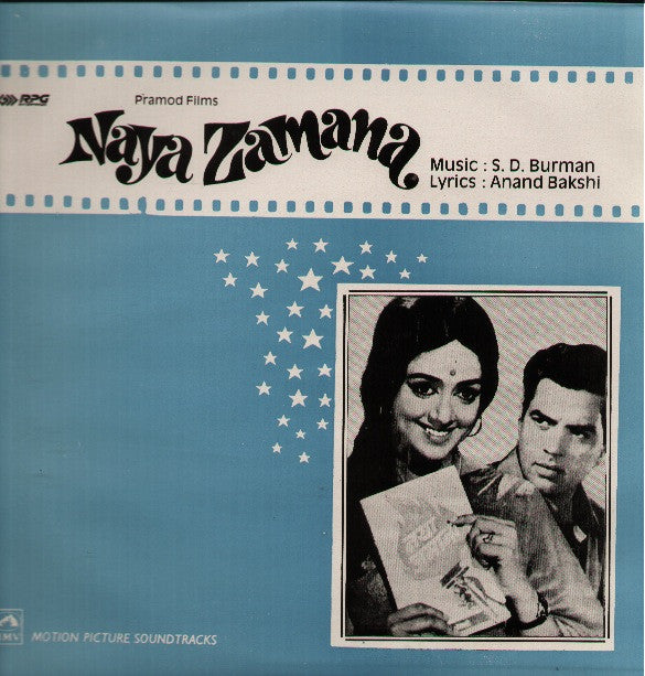 Naya Zamana - New Indian Vinyl LP