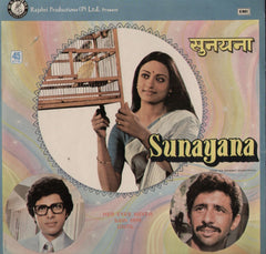 SUNAYANA Bollywood Vinyl LP