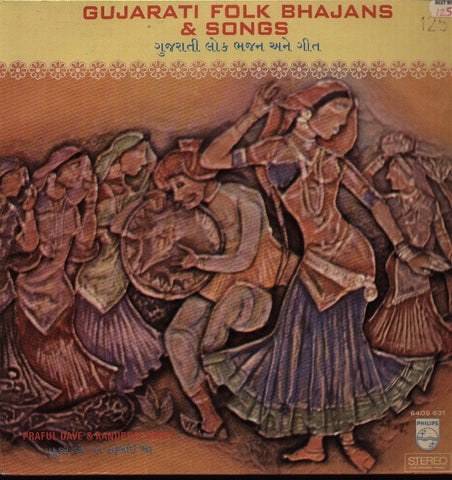 Gujurati Folk Songs & Bhajans Bollywood Vinyl EP