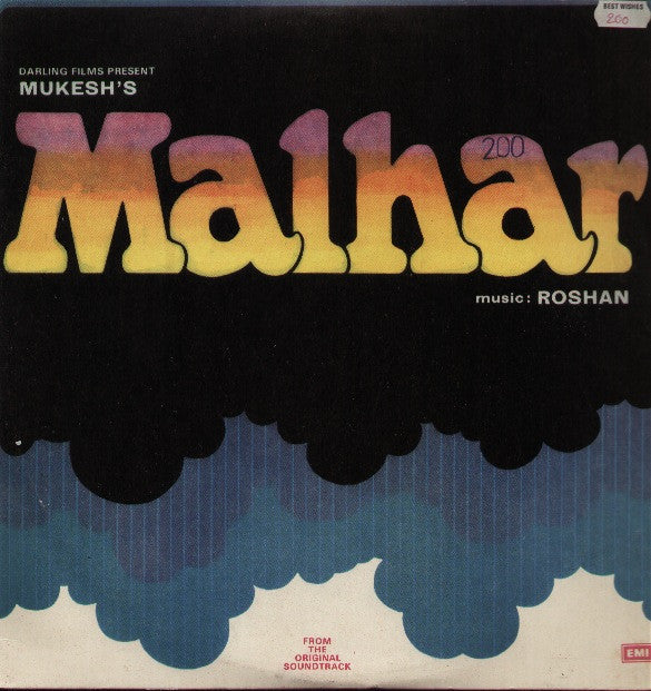 Malhar Bollywood Vinyl LP