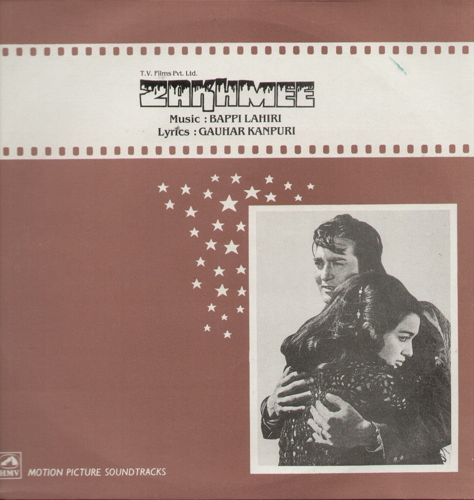 Zakhmee Indian Vinyl LP