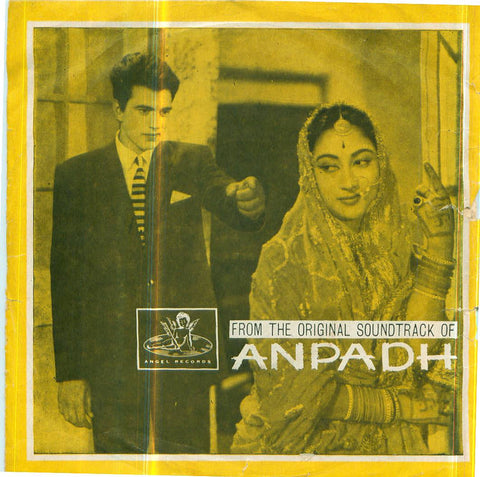 Anpadh - Hindi Indian Vinyl EP