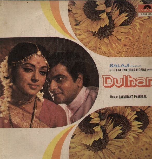 Dulhan Indian Vinyl LP
