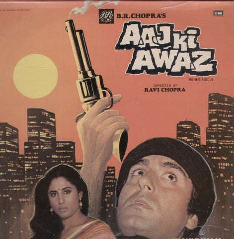 Aaj ki Awaaz Hindi Bollywood Vinyl LP