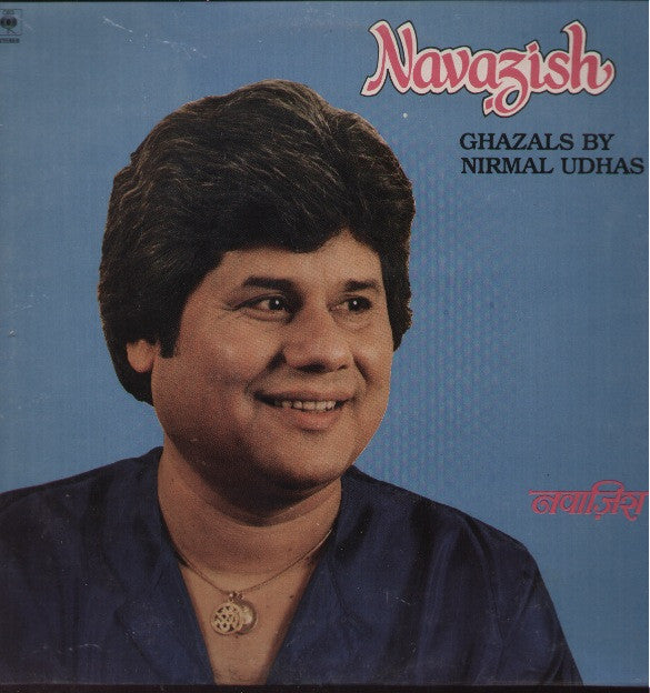 Nirmal Udhas - Navazish - Brand new Bollywood Vinyl LP