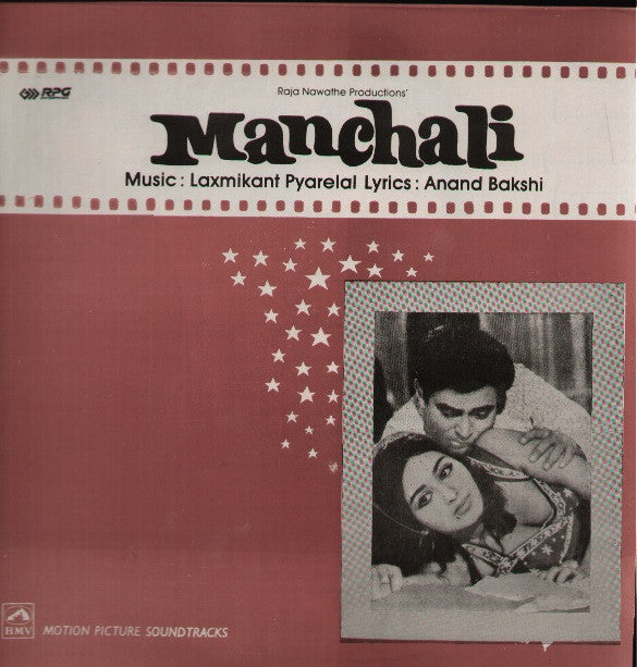 Manchali - New Indian Vinyl LP