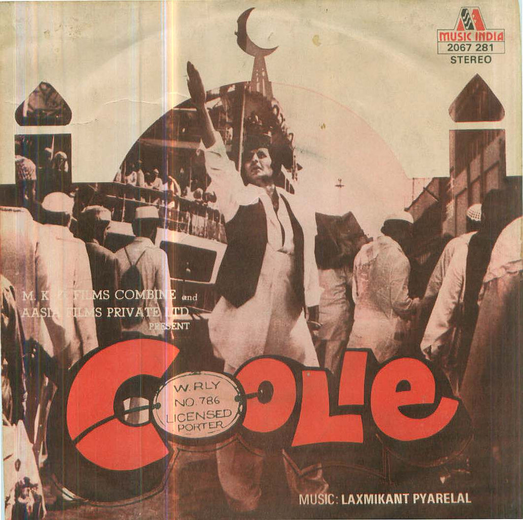 Coolie - Rare EP- Indian Vinyl EP