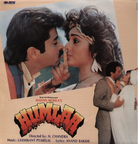 Humlaa - Brand New Bollywood Vinyl LP