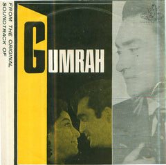 Gumrah Bollywood Vinyl EP