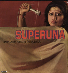 Runa Laila - Superuna - BRAND NEW Indian Vinyl LP