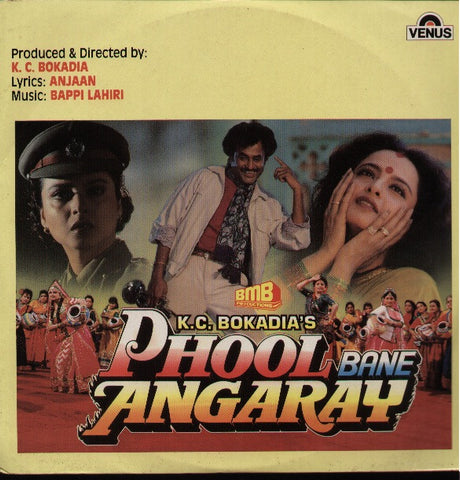 Phool Bane Angarey - Brand new Bollywood Vinyl LP