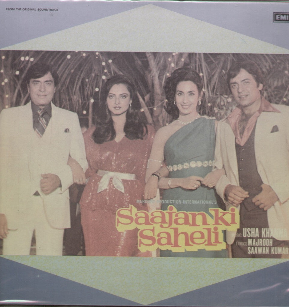 Saajan Ki Saheli Indian Vinyl LP