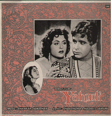 Yahudi Indian Vinyl LP