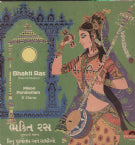 Bhakti Ras Gujarati Bhajans Indian Vinyl LP