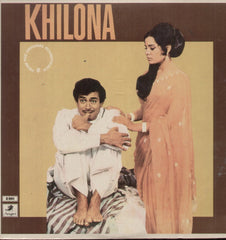 Khilona - MINT Bollywood Vinyl LP