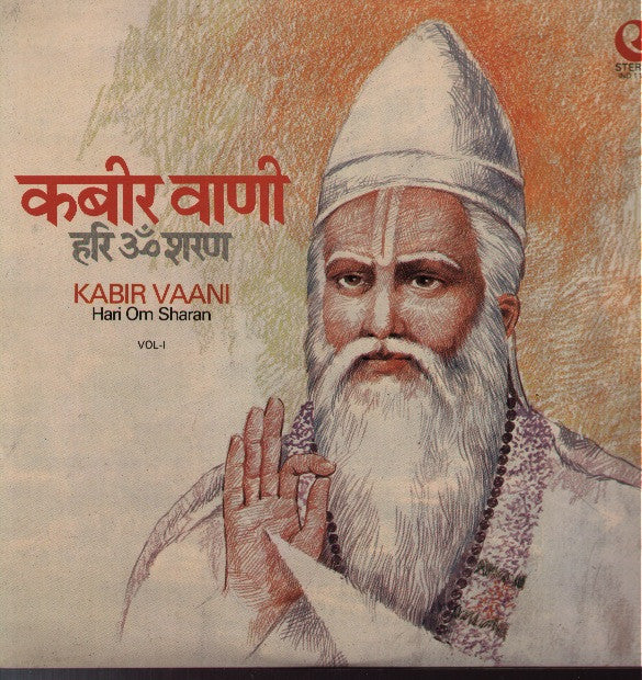 Hari Om Sharan - Kabir Vaani Volume 1 - Brand new Indian Vinyl LP