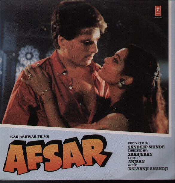 Afsar - Hindi Indian Vinyl LP