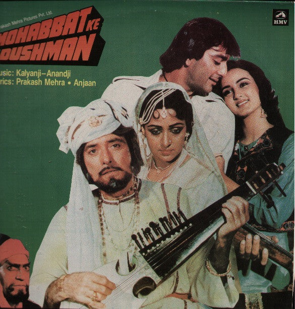 Mohabbat Ke Dushman Indian Vinyl LP