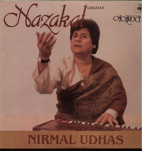Nirmal Udhas - Nazakat - new Indian Vinyl LP