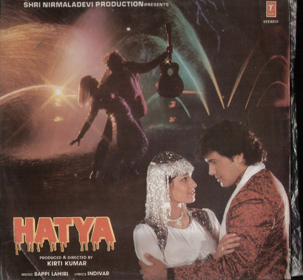Hatya Indian Vinyl LP