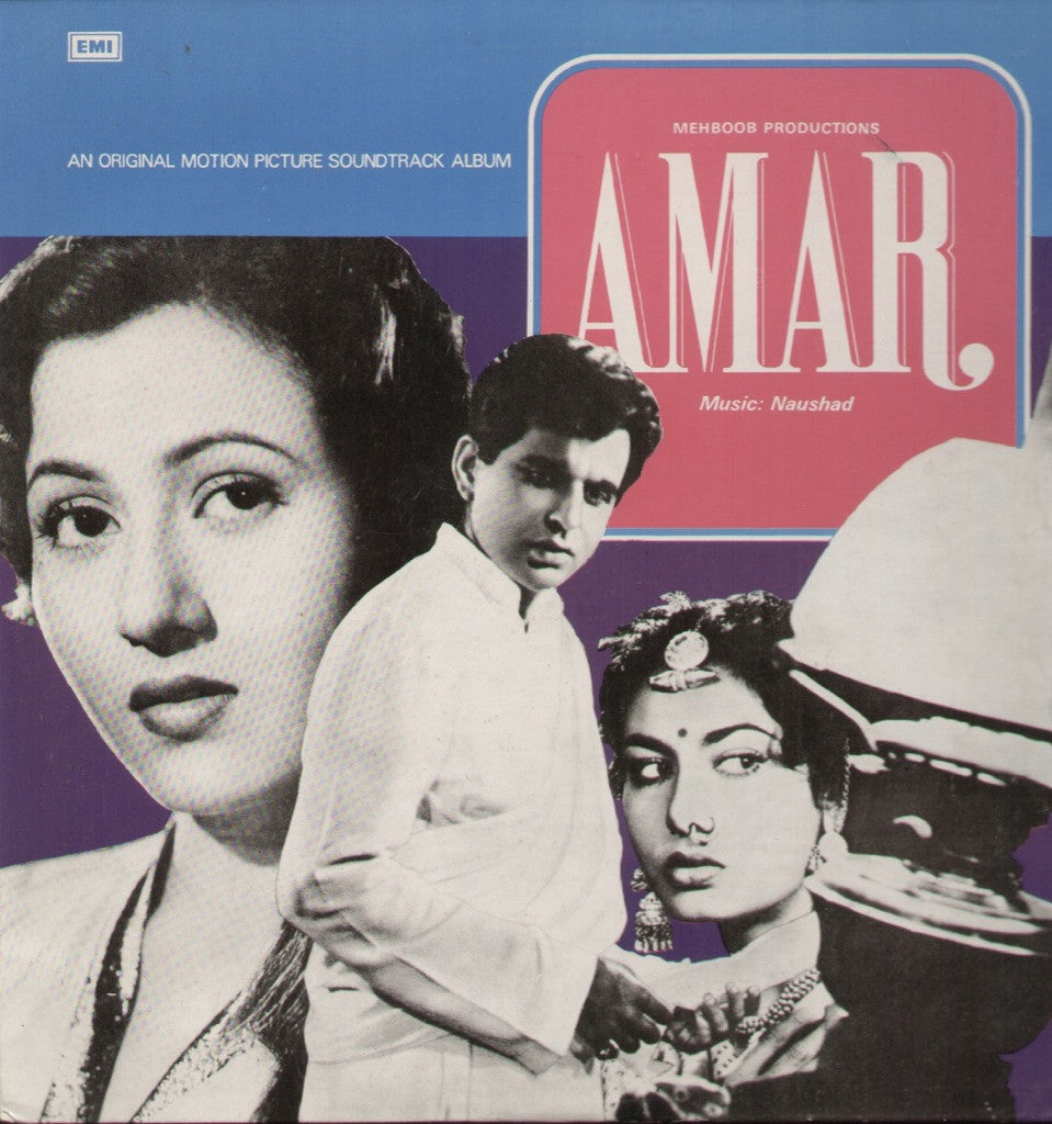 AMAR - MINT- Hindi Bollywood Vinyl LP