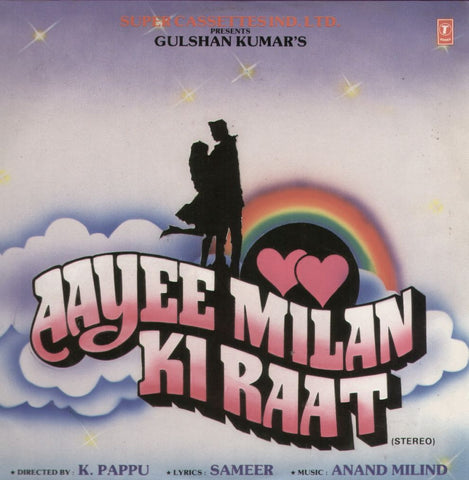 Aayee Milan Ki Raat - Indian Vinyl LP