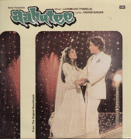 Aahutee - Hindi Bollywood Vinyl LP