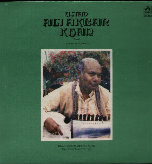 Ustad Ali Akbar Khan - New Indian Vinyl LP