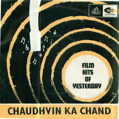 Chuadhvin Ka Chand Indian Vinyl EP