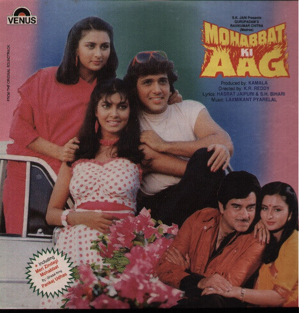 Mohabbat Ki Aag - Brand new Indian Vinyl LP