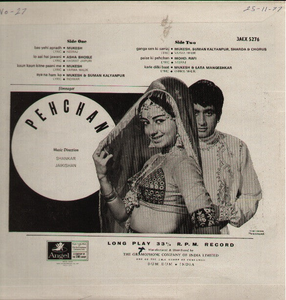 Pehchan - Indian Vinyl LP