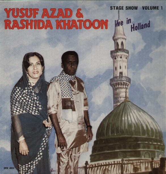 Yusuf & Rashida Khatoon - Indian Vinyl LP