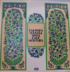 Parveen Sultana - Brand new Indian Vinyl LP