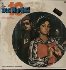 Dus Numbri Indian Vinyl LP