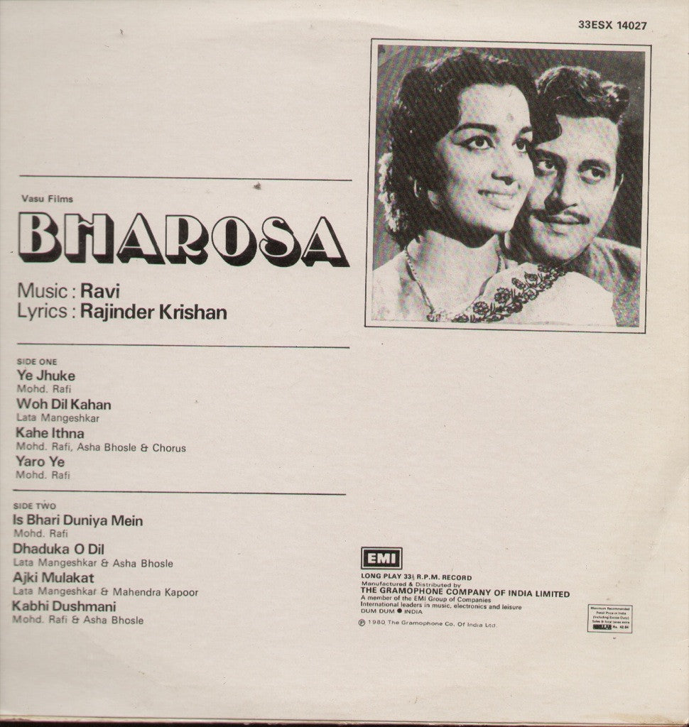 Bharosa Indian Vinyl LP
