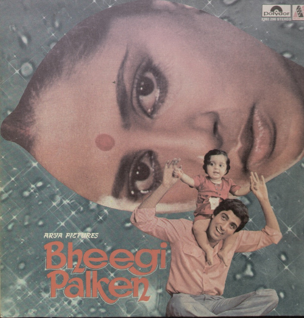 Bheegi Palken Indian Vinyl LP