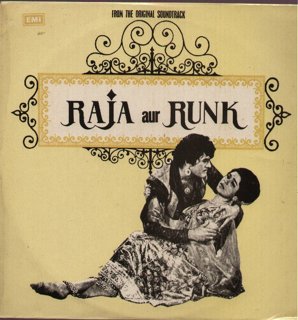 Raja Aur Runk Indian Vinyl LP