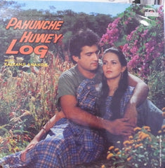 Pahunche Huwey Log Bollywood Vinyl LP