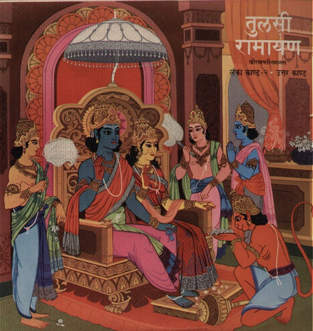 TULSI RAMAYAN- Brand new Bollywood Vinyl LP