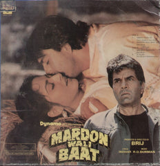 Mardon Wali Baat Indian Vinyl LP