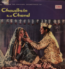 Chaudhvin Ka Chand Indian Vinyl LP