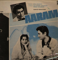 Aaram Indian Vinyl LP