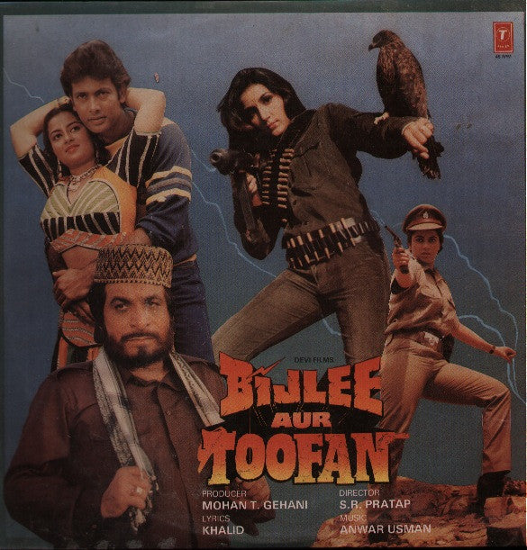 Bijlee Aur Toofan Indian Vinyl LP