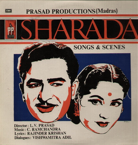 Sharada - New Bollywood Vinyl LP