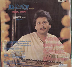 Pankaj Udhas - Mu-kar-Rar Indian Vinyl LP