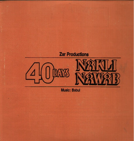 40 Days & Nakli Nawab - Bollywood Vinyl LP