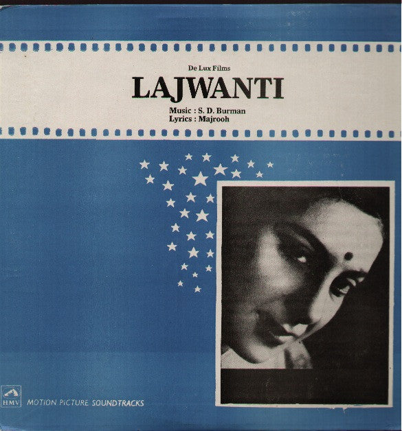 Lajwanti - New Indian Vinyl LP
