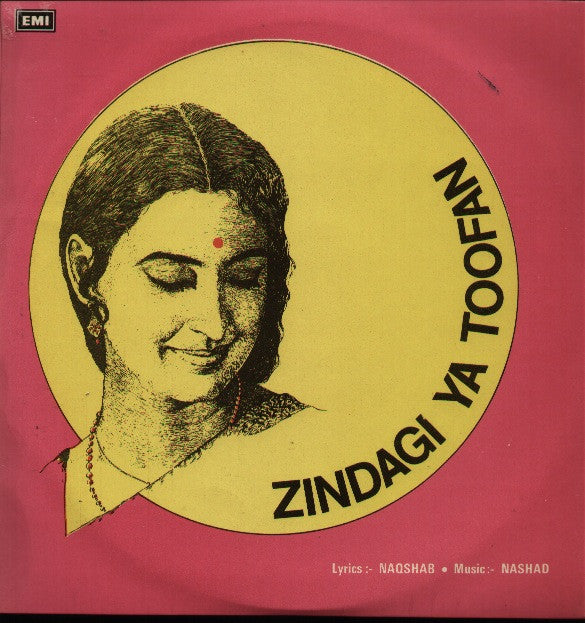 Zindagi Ka Toofan Indian Vinyl LP