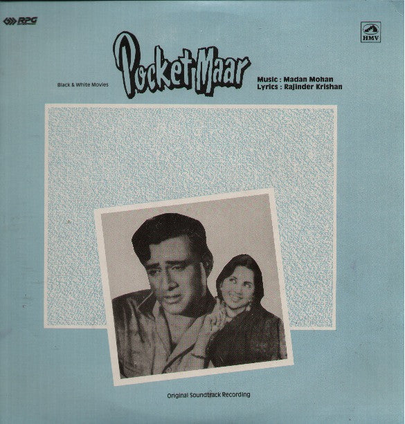 Pocket Maar - Brand new Bollywood Vinyl LP