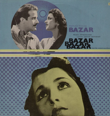 BAZAR - MINT CONDITION Bollywood Vinyl LP